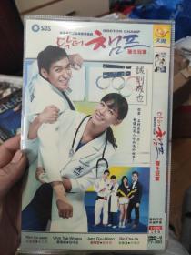 韩国爱情偶像电视剧 (韩剧)医生冠军(2碟DVD)