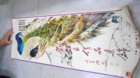 挂历:1991年挂历 刘继卣作品集锦 全13张  L2