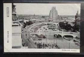 """上海苏州河美景 民国老明信片 四川路桥,又名""""里摆渡桥""""。北接虹口区四川北路,南接黄浦区四川中路,始建于清末,《上海县自治志》称为""""白大桥""""。因位于邮政局(旧称)大楼南,俗称""""邮政局桥""""。原系木桥,1922年改建为三孔钢筋混凝土悬臂梁结构,下部设木基础桩重力式桥台和空心桥墩,总长度70.97米,跨径中孔36.6米,南北孔各17.1米,宽度18.2米,车行道12.8米,人行道左右各2.7米。"""