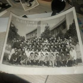 华东工程学院79一441班于实习畄念