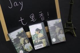 【磁带】周杰伦——七里香(三盒合售)全新未拆