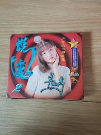 正版金碟豹VCD一卓依婷  蜕变(2)