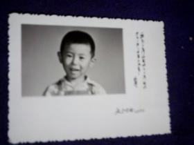 1968年老照片 1 张 小男孩 北京照相馆 文革特色 带林彪语录95品房六区