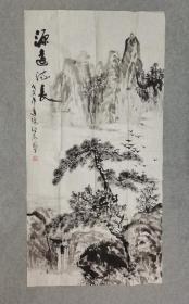 四川著名老书画家 钟声 国画山水 源远流长 四尺整纸 画心原稿手绘真迹
