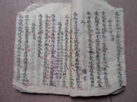 手抄本古诗词本,书写认真,字体优美
