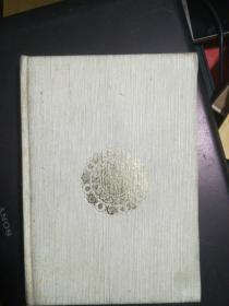 敦煌石窟研究国际讨论会文集:1987考古编