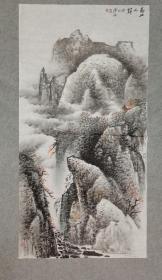 四川著名老画家 杨老 国画山水 高山之巅 四尺整纸画心原稿手绘真迹