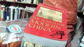 The search for modern china  追寻现代中国
