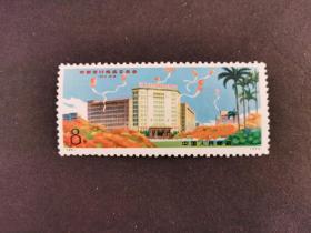 中国邮票(贸易):编号邮票95 中国出口商品交易会 新 1套1枚