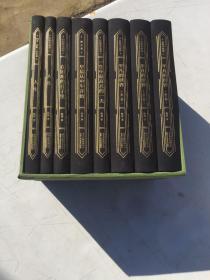 路遥全集(典藏版)(收录《平凡的世界》、《人生》等共8册,纪念路遥诞辰70周年特别版本,限量发售)