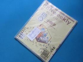 第一财经周刊/2012年12月刊第46期/总第233期/零售定价10元