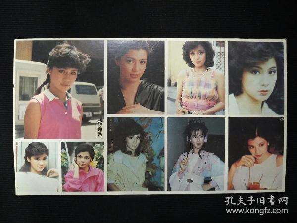 怀旧明星贴纸:翁美玲 (1整张)     (编号:04)