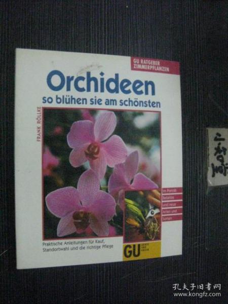 德文版 Orchideen so blühen sie am schönsten 兰花
