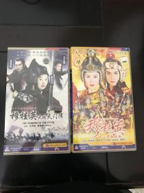 香港电视剧  穆桂英大破天门阵VCD,穆桂英十二寡妇征西VCD  共计60碟