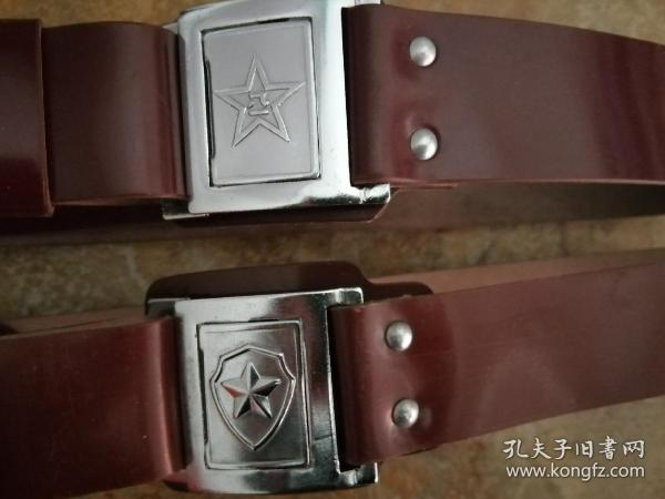 军用(警)腰带两条(九十年代)