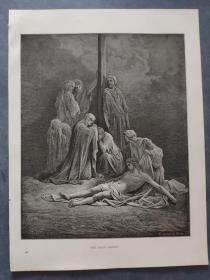 十九世纪 古斯塔夫·多雷 木口木刻 木版画186- 《THE DEAD CHRIST》190905