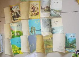 小学五年制课本、小学课本地理、自然、历史(小全套10本)6