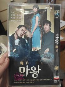 韩国爱情偶像电视剧 (韩剧)魔王(2碟DVD)