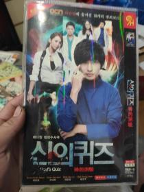 韩国爱情偶像电视剧 (韩剧)神的测验(2碟DVD)