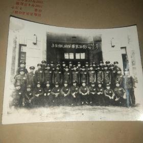 39班同学毕业畄影,52年哈尔滨