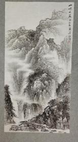 四川著名老画家 杨老 国画山水 山峡之晨 四尺画心原稿手绘真迹
