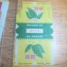 烟标  绿叶