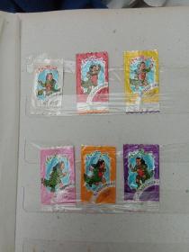 小龙人 糖纸  六张合拍