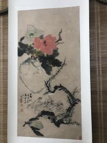 已故扬泰著名画家许从慎先生1984年精品花卉作品《春酣图》保真!