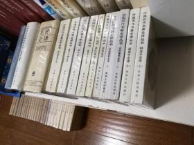 《中国历代名著全译丛书》13卷塑封低价合售包邮