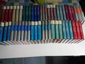 哈佛模式全集(16种 共51册合售)详情见图 见描述