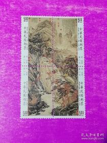 [珍藏世界]专261庐山高古画邮票 原胶全品