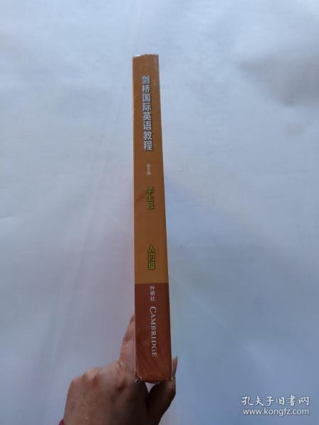 学生包入门级剑桥国际英语教程(第5版) Jack C. Richards新西兰 著