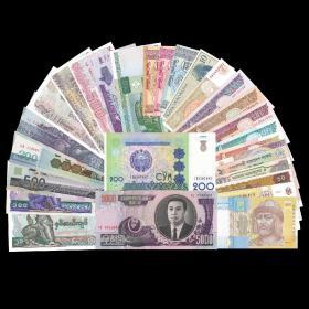 【童趣】32张不重复外国钱币 外币纸币 全新保真不同纸币