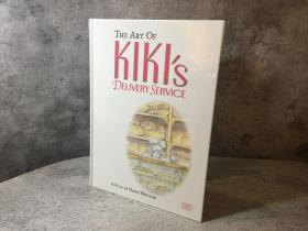 宫崎骏小魔女宅急便 设定 英文原版  the Art of Kiki's Delivery Service