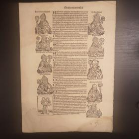 1493 World Chronicle or Nuremberg Chronicle No.182 珍稀摇篮本《纽伦堡编年史》又名《世界编年史》,最著名的摇篮本之一!丢勒及其老师超级珍贵原版木刻版画!非常珍贵!超大开本! 拉丁文版