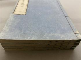 日本抄本《究理堂方府纪闻》4册,柽园先生汉方学讲义,抄写年代不详