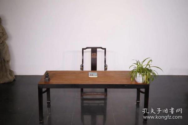榉木四平画案带椅子一把,制式简洁大气 做工讲究, 皮壳温润 适合会馆 ,书房摆放。      尺寸高78宽80长180
