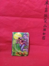 水浒传集卡包 如图