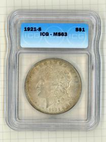 闲山集流通银币推荐——美国1921年S版摩根大银币 ICG评级MS63(永久保真)