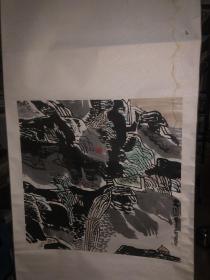 胡石盦 山水 原装立轴67×67
