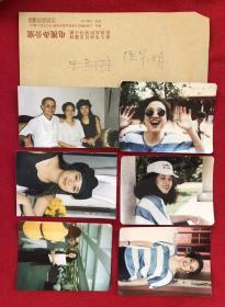 著名女演员 伍宇娟 生活照老照片6枚 重大革命历史题材影视创作领导小组电视办公室旧藏