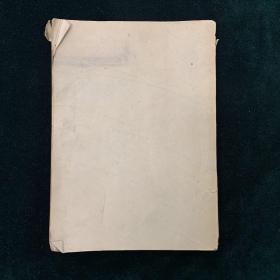 文艺报 合订本 1-13 1949 创刊号 期刊资料