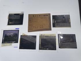 曹吉冈~美术作品彩色黑白底片一组合售(80年代出版社原版稿)