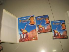 蕙兰瑜伽功 盒装3碟DVD教程