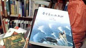 秦皇岛外打鱼船