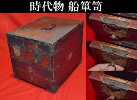 江户时代千两箱 日本古董美品船箪笥 新年开运招财装饰物 古代存钱罐