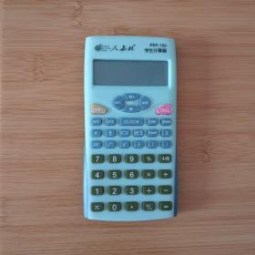 教科书同款学生计算器
