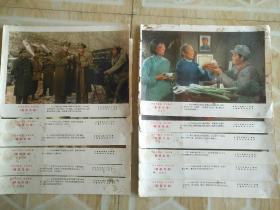 南征北战电影说明大全套12张