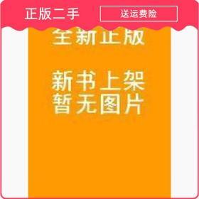 二手发货快概率论与数理统计杨存典陕西人民出版社9787224091908