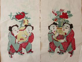 稀见南通工艺美术研究所藏品*七八十年代南通木版年画版画*聚宝童子一对